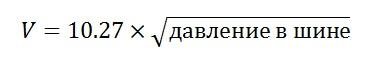 Мотосовет 35- формула 1.jpg