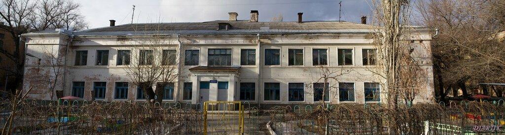 Детский сад № 3. Бекетовка