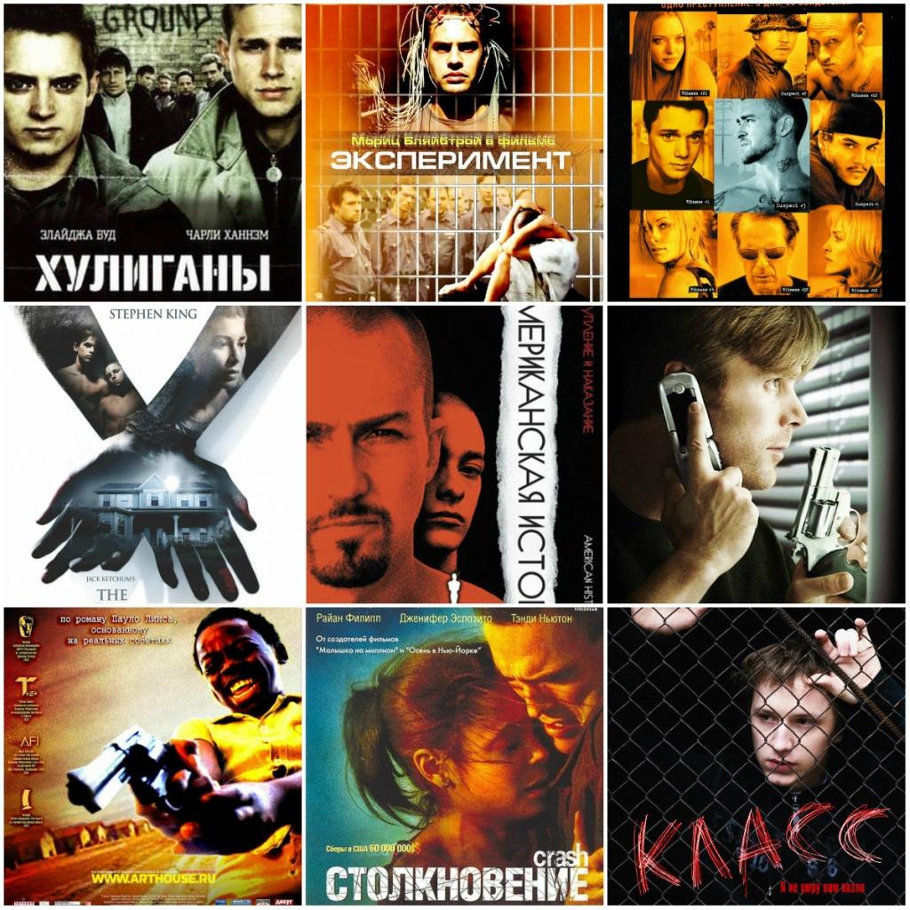 10 самых сильных фильмов из моей фильмотеки