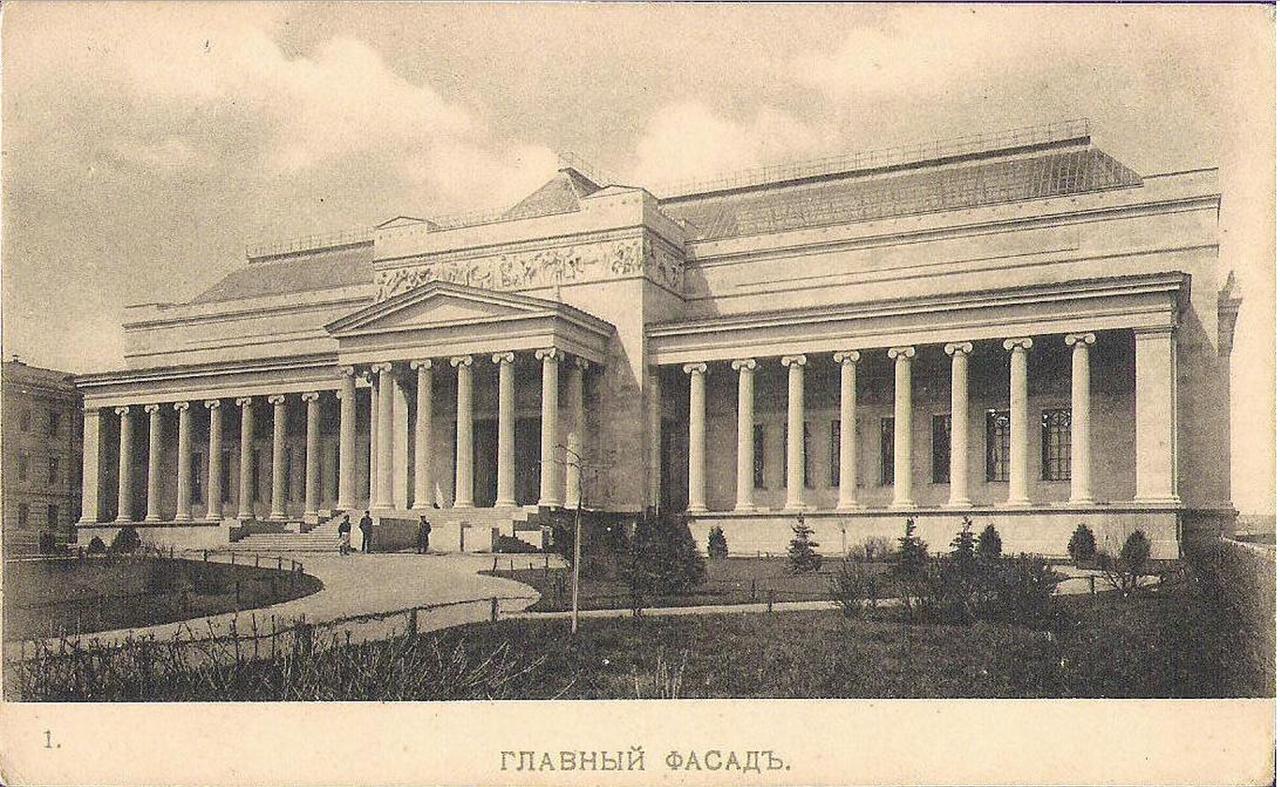 Музей изящных искусств имени императора Александра III, Главный фасад