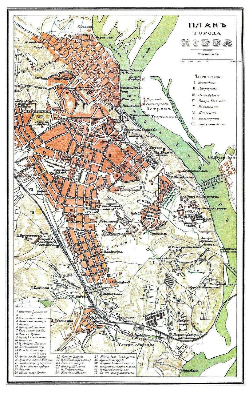 1905. План Киева