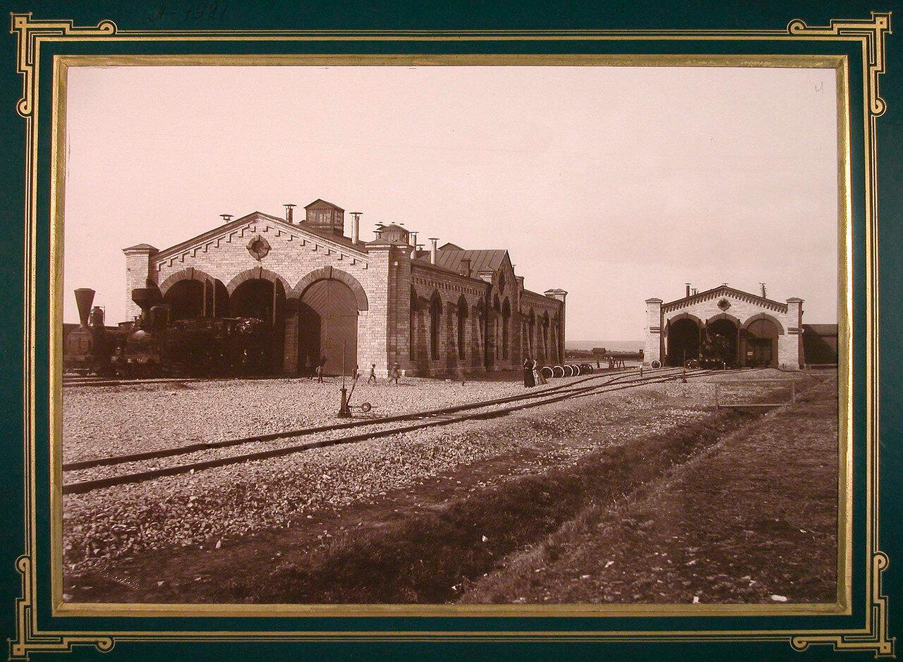 04. Вид на паровозные сараи на 219-й версте. Станция Абдулино