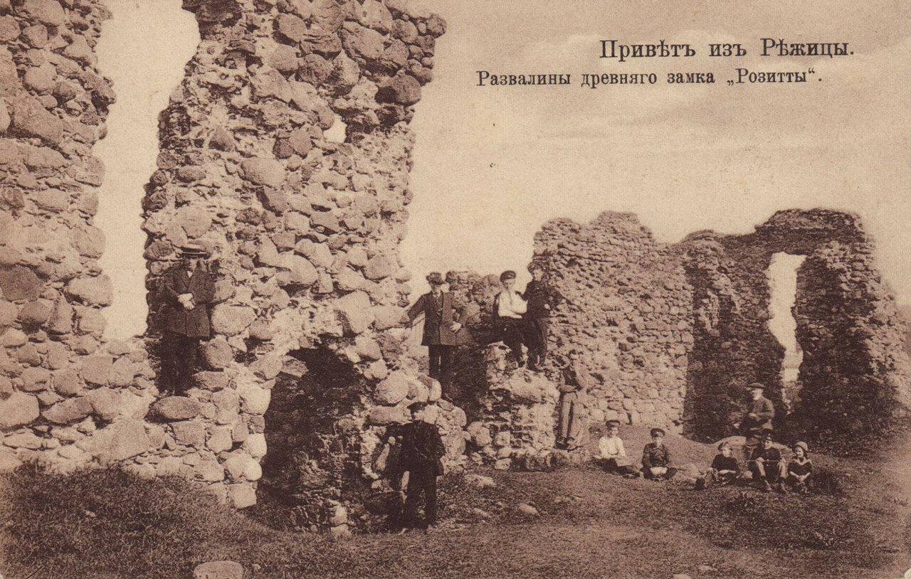 Развалины древнего замка Розитты