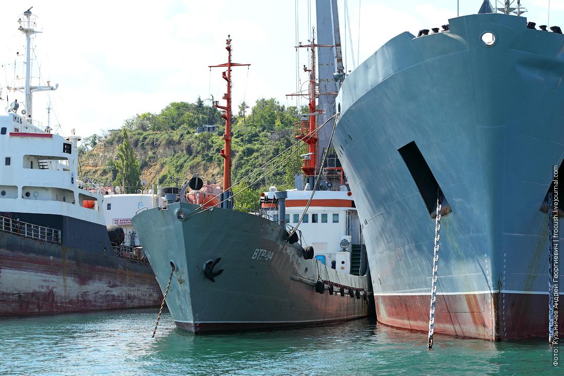 Морской транспорт вооружения ВТР-94