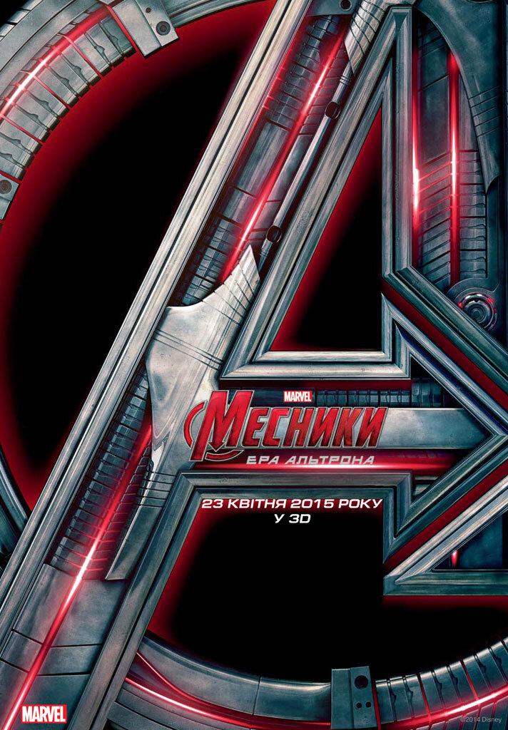 Avengers_teas 70x101_Coraline 70x101.qxd.qxd