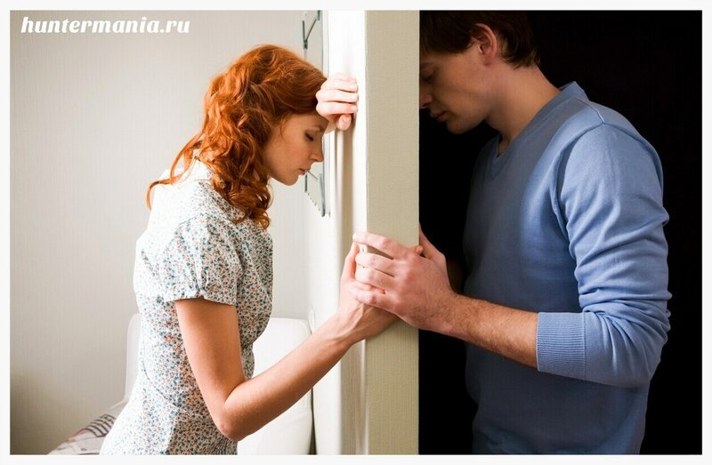 Развод и его причины