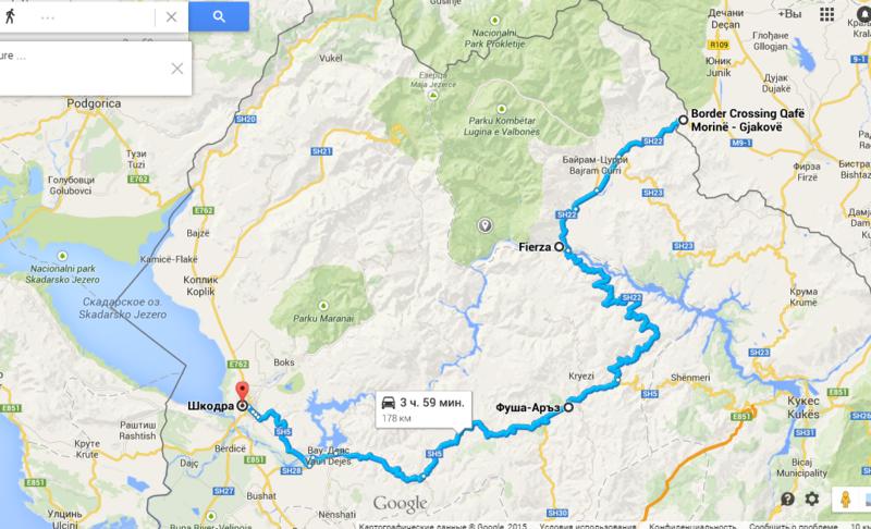 Северные албанские альпы маршрут на карте