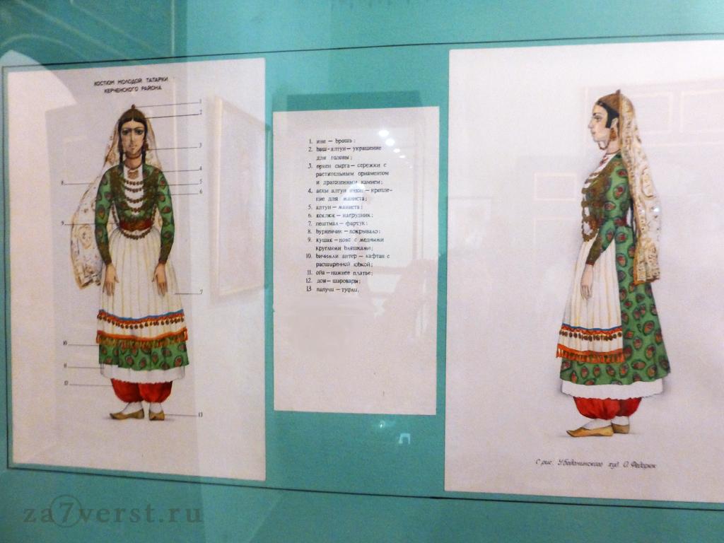 Бахчисарайский музей, интерьеры ханского дворца, национальная одежда