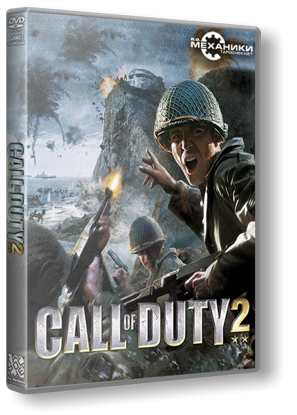 Call of Duty Anthology (RUS|ENG) [RePack] от R.G. Механики