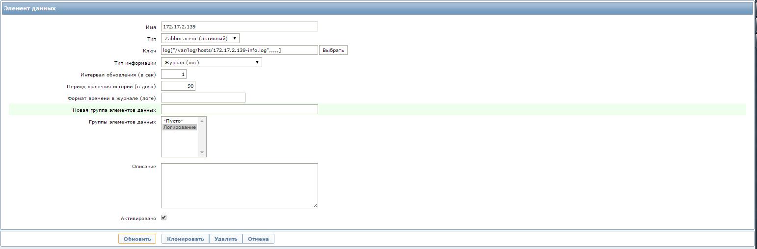Zabbix2 4 3+ syslog-ng мониторринг Cisco как? - ZABBIX Forums