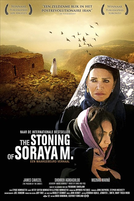 ��������� ������� ������ �. / The Stoning of Soraya M. (2008) HDRip