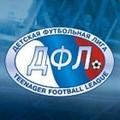Лапинский Станислав (воспитанник ДЮСШ ПФК ЦСКА) - новая футбольная надежда ДФЛ.