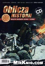 Журнал Oblicza Historii 2004-01