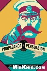 Книга Propaganda and Persuasion