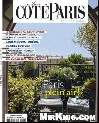 Vivre Cote Paris №6-7 2013