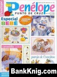 Журнал Penelope Punto de Cruz 89 jpg 28,53Мб