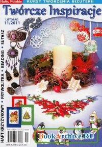 Книга Hafty polskie №11 2011. Tworcze Inspiracje.