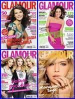 Glamour №№1-12 2010 Россия