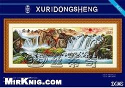 Журнал DOME 50401 Xuridongsheng
