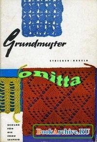 Журнал Grundmuster: Stricken - Hakeln часть №11, 1974