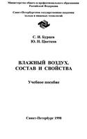 Книга Английский язык Тренировочные задания ЕГЭ