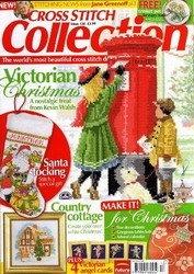Журнал Cross Stitch Collection №138 2006