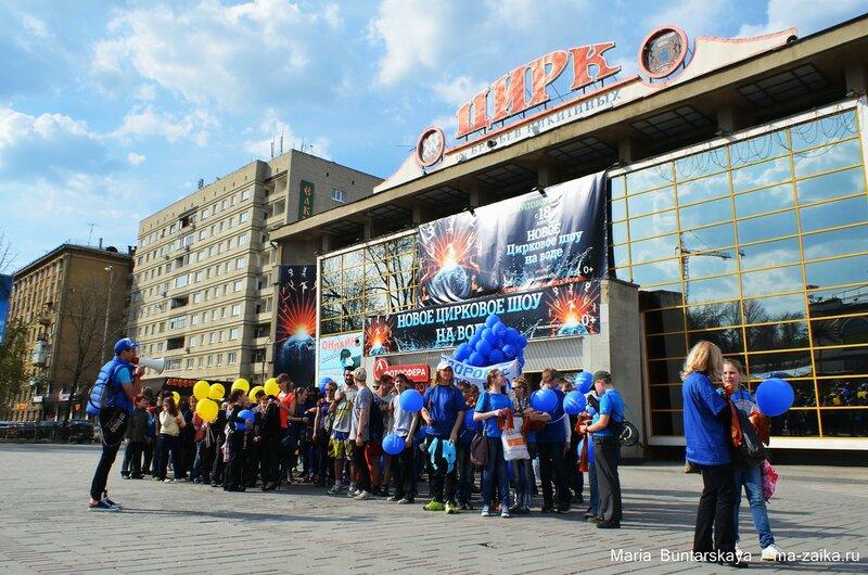 Я выбираю жизнь, Саратов, площадь Кирова, 28 апреля 2015 года