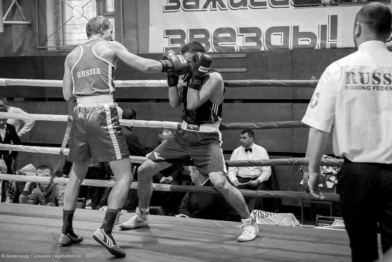 30-й юбилейный турнир по боксу им. Г.Буланова