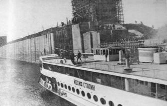 05 24 апреля 1937 Шлюз №1 вход.jpg
