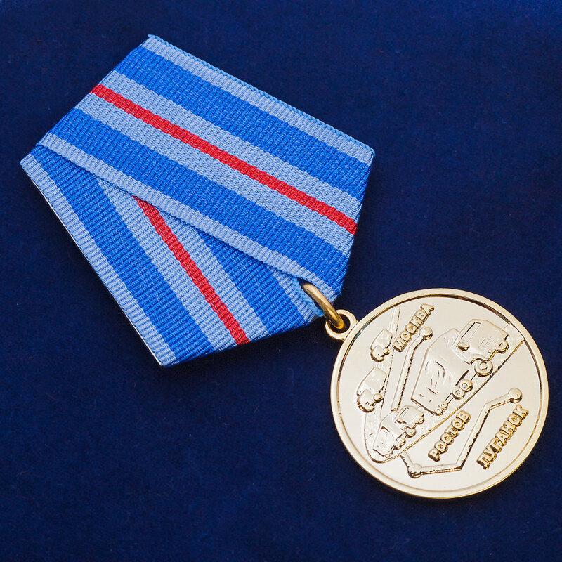 medal-uchastniku-gumanitarnogo-konvoya-101.jpg