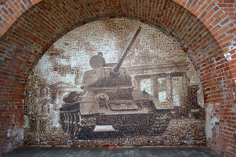 первомай танк фото