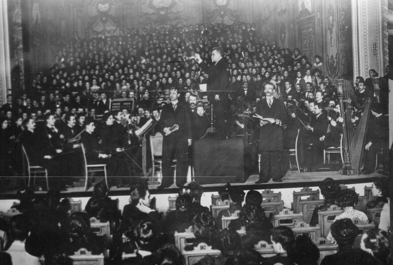 21. Концерт, посвященный празднованию 50-летия консерватория.jpg