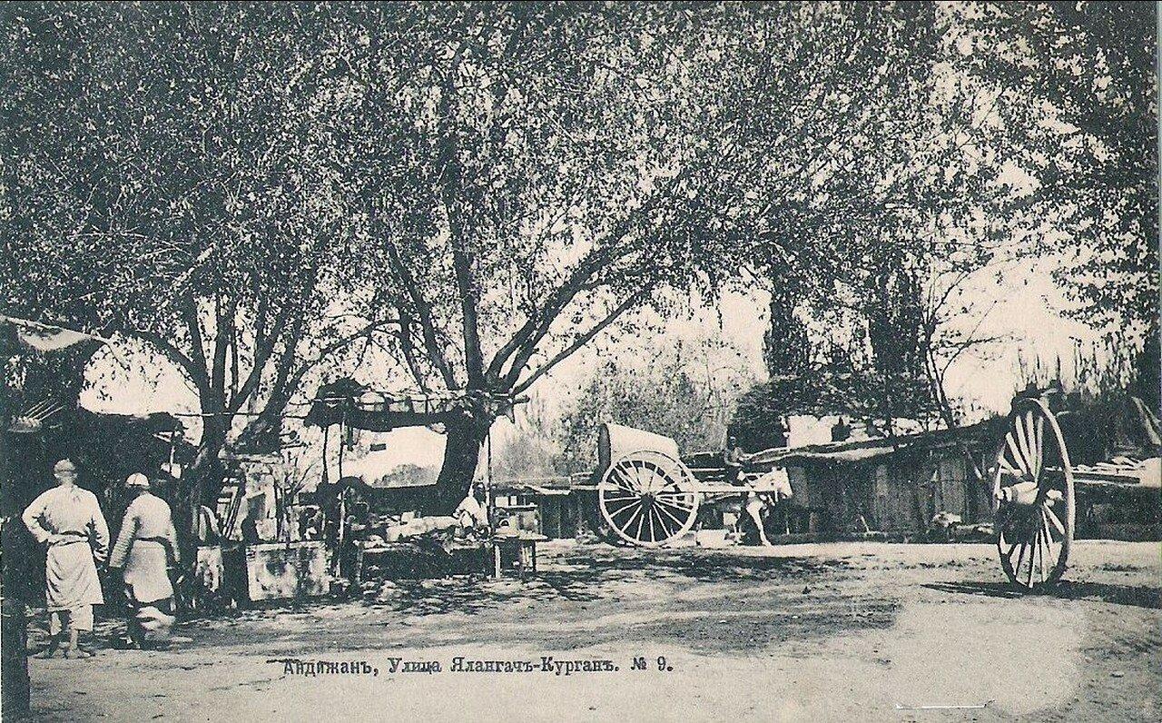 Улица Ялангач-Курган
