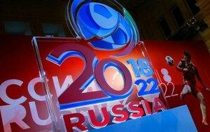 Путин: Чемпионат по футболу 2018 года войдет в историю