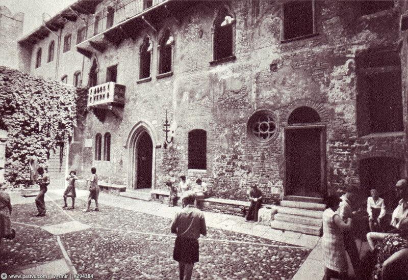 Двор дома семьи Капелло, более известный, как дом Джульетты 1945-50.jpg