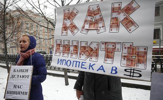 RUSSIA-PROTEST/