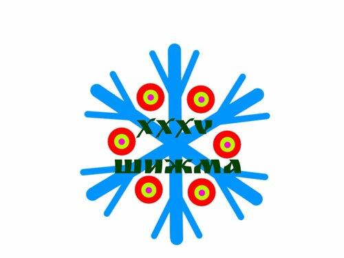 Лого марафон (вариант рус).jpg
