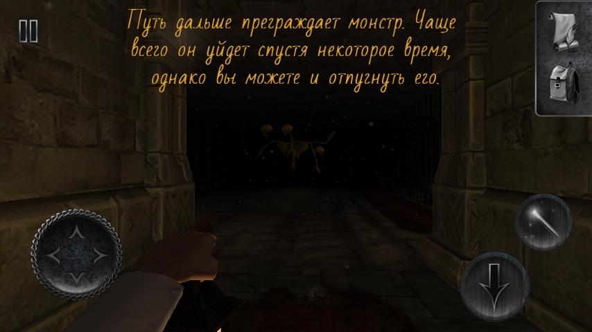 Slender_man_for_Helpix_Ru_12.png