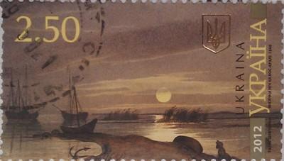 2012 N1187-1188 Живопись Шевченко лунная ночь 2.50