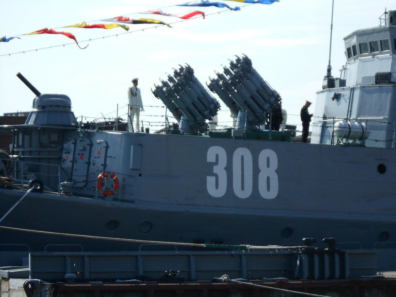 DSCN3532.JPG