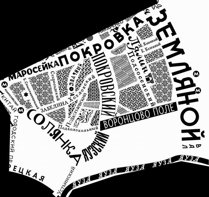 """""""Говорящие"""" карты Москвы и Петербурга. Дизайнер Юрий Гордон"""