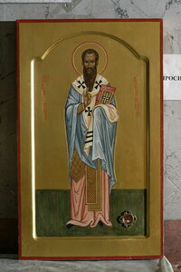 7. Икона свт. Василия Великого с частицей мощей