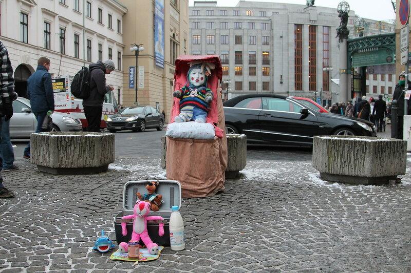 Люди в Праге