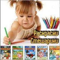 """Книга Подборка раскрасок """"Смешарики"""" djvu 26,67Мб"""