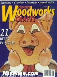 Журнал Creative Woodworks & Crafts №8 2001