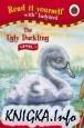 The Ugly Duckling/Гадкий утенок