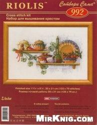 Журнал Схема по вышивке крестом