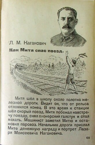 Букварь_1937