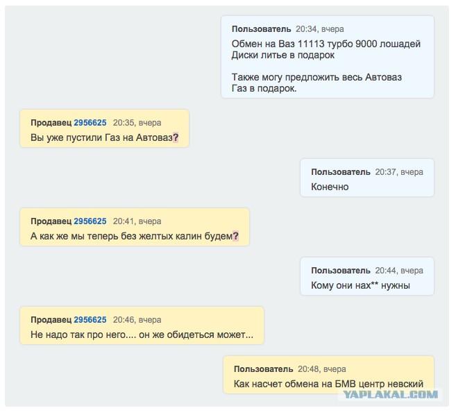 Продам Мистраль, Владивосток