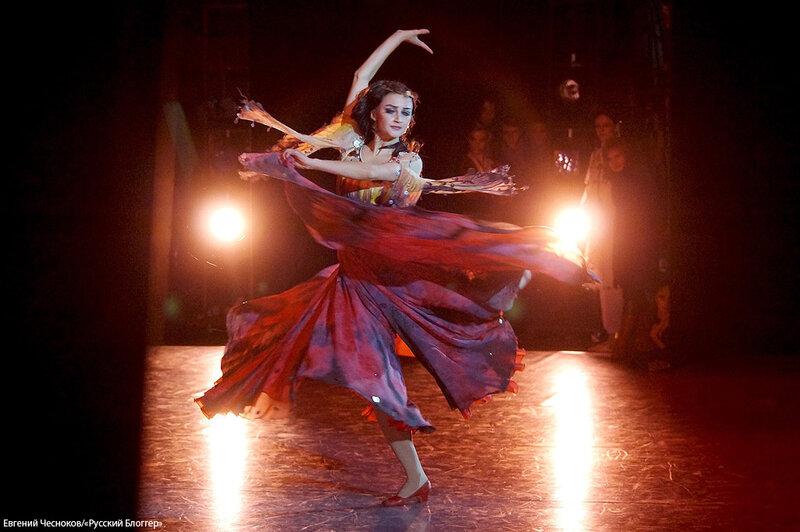 Осень. Конкурс артистов балета. 24.11.14.14..jpg